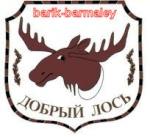 barik-barmaley