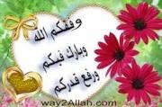 تعاليم اسلامية للأطفال الصدق  1564412901
