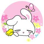 Sweet ~