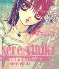 yuuki_cross14