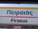 PetranPireotis