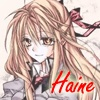 Haine~