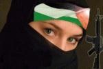 أمي فلسطين