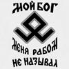 adamovvm