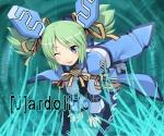 [J]ardolino