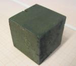 cubedUranium