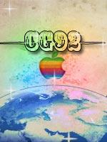 Cestino 7474-56
