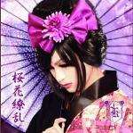 visual-yumi