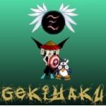 Gekiyaku