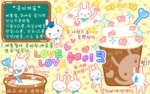 kawaii-sweety