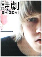 Shigeki Enomiya