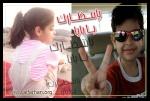 فتاة الاسلام