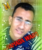 Mohamed Esam Ward