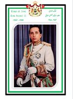 عمر علي