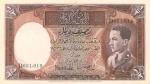 رمزي غازي فيصل