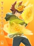 Tsunayoshi-kun