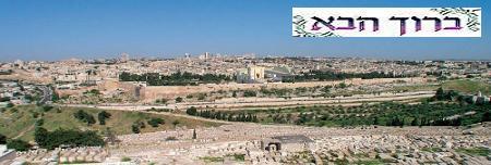 Unser Forum feiert .... Jerusa10