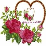 அன்புடன் மலிக்கா