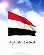 محمد هدايه