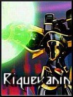 riquevanin
