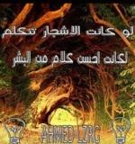 AHMED LZRG