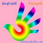 hamsahaq
