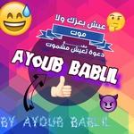 AYOUB bl