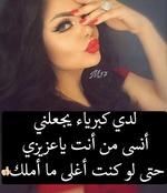 ملكة الحجاب