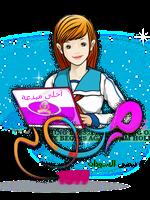 ريم حسين