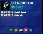 3'DR.AL7RB!.LDR