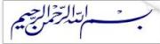Les Anges Selon le Coran 2160731577