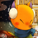 Wisteria Fox