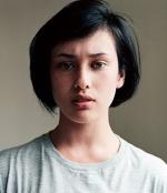 Adrienne Kang