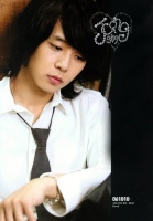 my love YOOCHUN