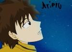 Arieru