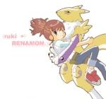 Otaku Ruki