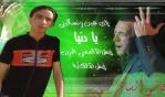 عاشق_معاذ عامر_الساهر