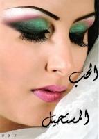 سمارة بنت الحارة