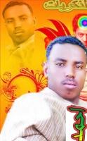 احمد ود المقبول
