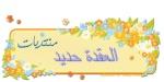 عثمان عبدالمنعم عثمان
