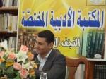 وسام الحسناوي