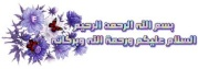 رسائل دينية روعة 3537033979
