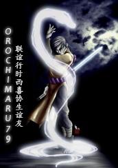 orochimaru79