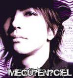 Megu~en~Ciel