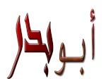 منتدى القران الكريم يوتيوب 583-21