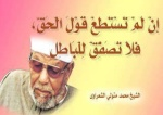 احمد الخياط