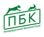 ПБК - Курсинг