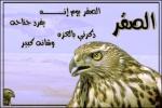 أبو حوز
