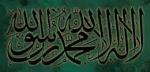 oumHanif