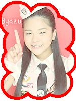Byaku